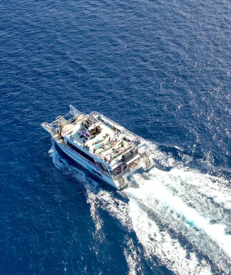 Pride of Maui catamaran